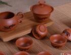 高档茶具批发(紫砂茶具.陶瓷茶具)