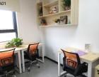 新开业即可注册公司的小型办公室2至10人间招租