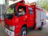 东风多利卡消防车厂家直销价格