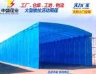 推拉帐篷工厂可伸缩式雨棚活动伸缩雨棚移动伸缩雨棚