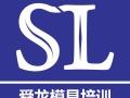 重庆模具培训,重庆UG编程,重庆UG设计,CATIA