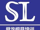 重庆各区县学习模具设计产品设计机械设计CNC编程到舜龙培训