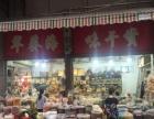 番禺东城市场生意转让,转弯门面,海味干货日杂