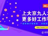东莞大京九人才市场12月现场招聘会欢迎您