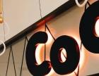 首批90后加盟CoCo奶茶,已经开始赚百万年薪了