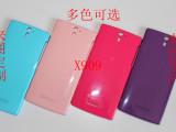 oppo U705T X909 贴钻彩绘印刷贴皮单底PC素材手机
