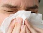 学几招 让你远离鼻咽癌
