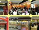 香港龙茶坊饮食集团休闲茶餐厅加盟|港式茶餐厅加盟