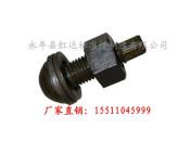 红达标准件专业供应钮剪大六角螺栓,钮剪大六角螺栓代理加盟