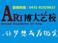艺考培训少儿成人艺术兴趣学音乐学跳舞学表演学播音