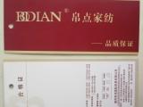 专业生产服装挂牌 吊牌 饰品标签吊卡 样式新颖 欢迎订购