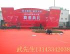 广州开业庆典LED桁架背景
