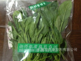 opp蔬菜包装塑料自粘袋,透气/带多孔袋子/厂家直供