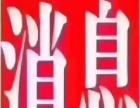 大安世纪广场男装店出兑转让