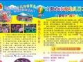 襄阳建华路市政幼儿园秋季招生