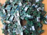 高价回收手机液晶屏,回收手机尾插