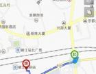 镇江城铁对面国信宜和两室两厅精装修短租