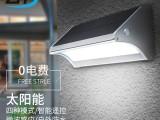 家用太阳能路灯户外景观庭院灯具铝合金微波雷达感应壁灯花园灯