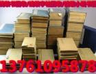 上海线装书回收 长宁区各种民国老小说书收购