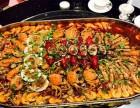 海鲜大咖加盟 蒸汽海鲜火锅 烧烤海鲜烤鱼大排档加盟