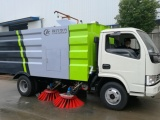 惠州厂区扫地车厂家