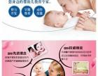 月满馨加盟费多少钱/母婴护理加盟店投资