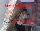 杭州搬家 公司搬迁 钢琴搬运 长短途运输-随叫随到