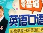 上海企业英语培训方案,轻松学职场英语交流没困扰