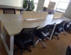 9成新办公桌椅
