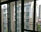 左岸巴黎三房 复式楼月租1500