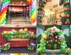 北京气球拱门上门安装服务庆生日婚庆气球装饰布置策划