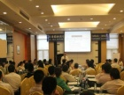 中山MBA培训班学费标准