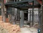 北京专业从事房屋改造
