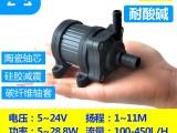 DC40H小型潜水泵微型抽水机冷暖床垫水泵农药泵农用水泵