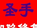 哈尔滨圣手凹陷修复、快速补漆、风挡修复、大灯翻新