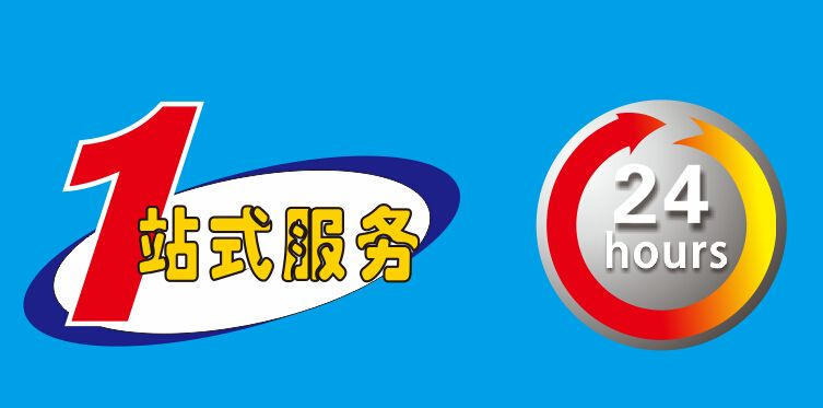 欢迎访问辽阳威力冰箱维修官方网站全国售后服务咨询电话