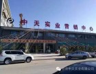 环县农贸中心商铺出售