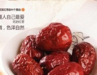 新疆若羌红枣原产地发货
