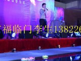 肇庆开业庆典策划 活动策划 奠基仪式 封顶仪式策划