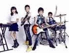 北京通州少儿小乐队课程培训班招生零基础孩子