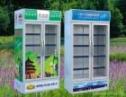 株洲冰箱维修,冷库,冰柜,制冷设备,展示柜,收费合理