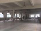2000平方二楼厂房出租
