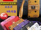 热卖MCM手机外壳皮套iphone5S壳 三星note3手机保护