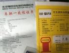 福田萨普 2011款 2.8T 手动 领先者V3-精品皮卡