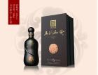 7折高档养生酒(茅台 五粮液 泸州老窖)
