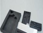 工厂定做黑色雕刻eva材料