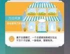 亳州专业营销型网站建设APP开发h5开发微信商城