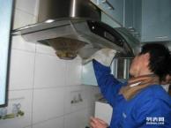 普陀区油烟机清洗公司,上门清洗家用脱排抽油烟机