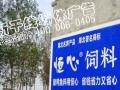 荆州墙体广告专业公司沙市农村楼体写字广告彩钢招牌制