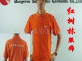 供应T恤衫、针织衫、POLO衫,价格便